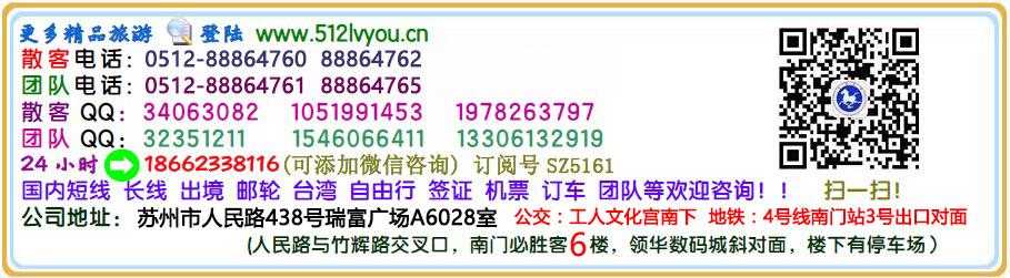 QQ截图20150409233713.jpg